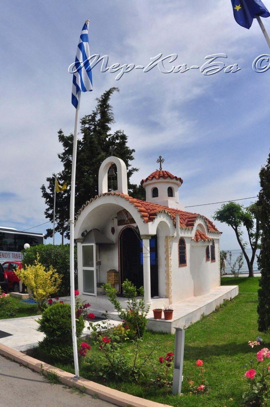 территория отеля Poseidon Palace