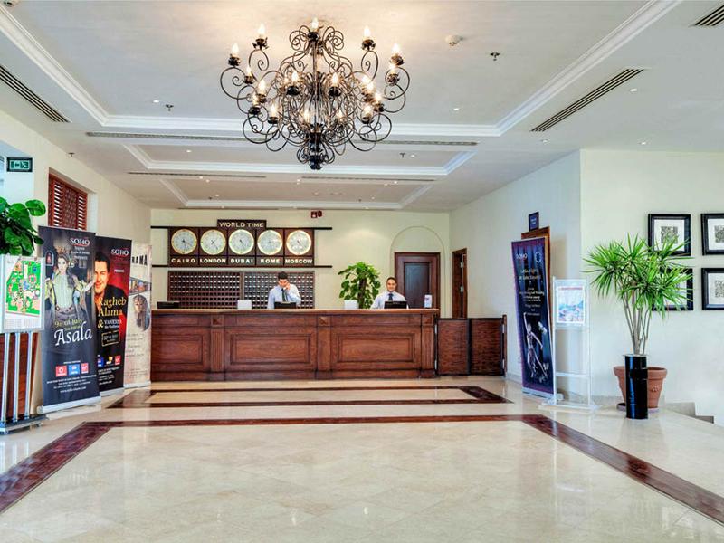 ресепшн отеля Sierra Resort