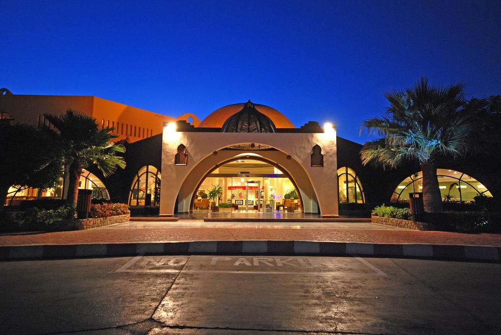 отель Nubian Village
