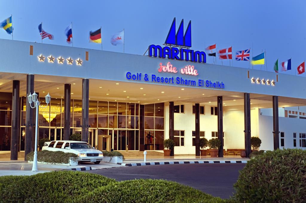 отель Maritim Jolie Ville Golf & Resort