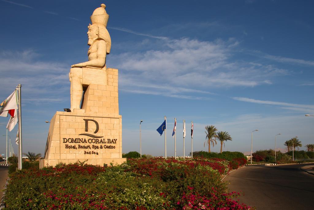 отель Domina Coral Bay Aquamarine Hotel & Resort