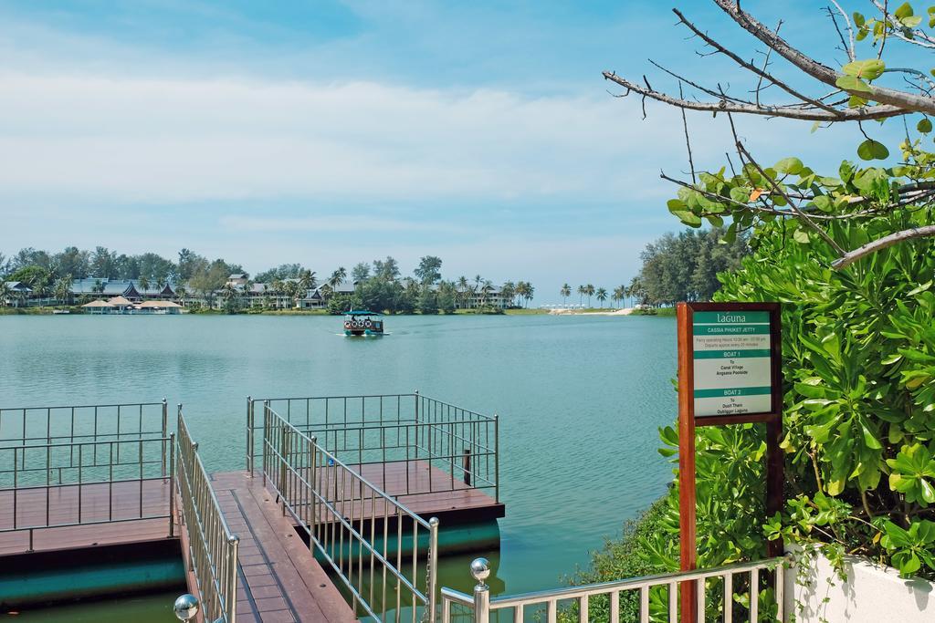 территория отеля Cassia Phuket