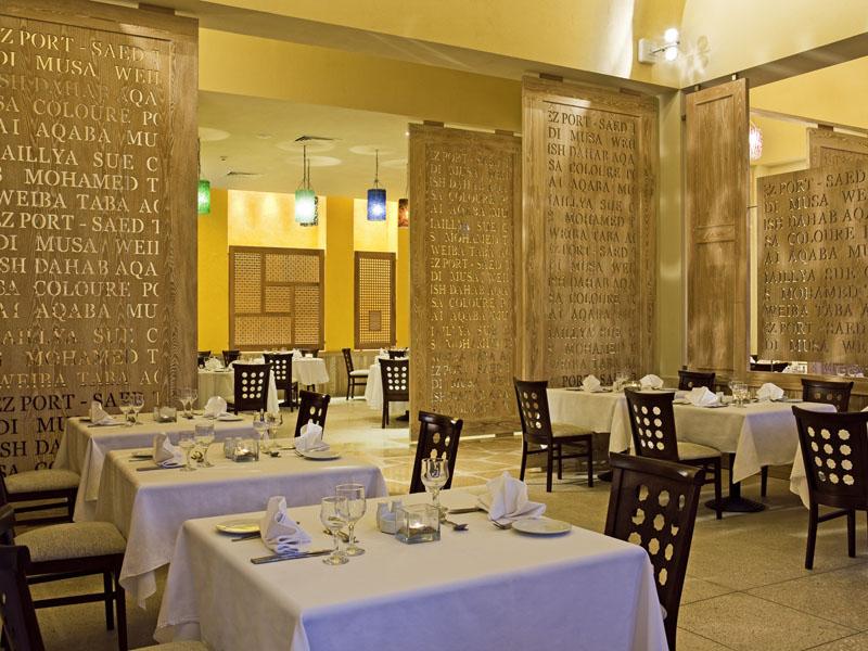 ресторан отеля Novotel Sharm el Sheikh (Palm)