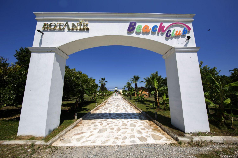 отель Botanik Magic Dream