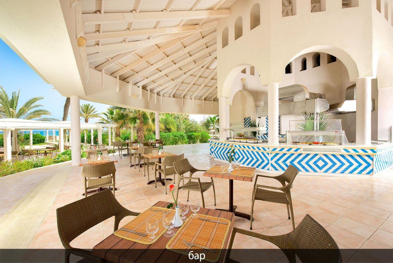 снек-бар отеля Iberostar Selection Royal El Mansour & Thalasso