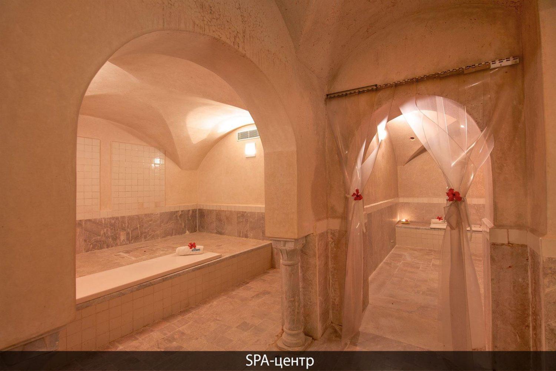 спа-центр отеля Iberostar Selection Royal El Mansour & Thalasso